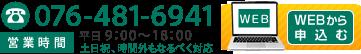 電話:0486820333